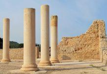 La romanización. Complutum