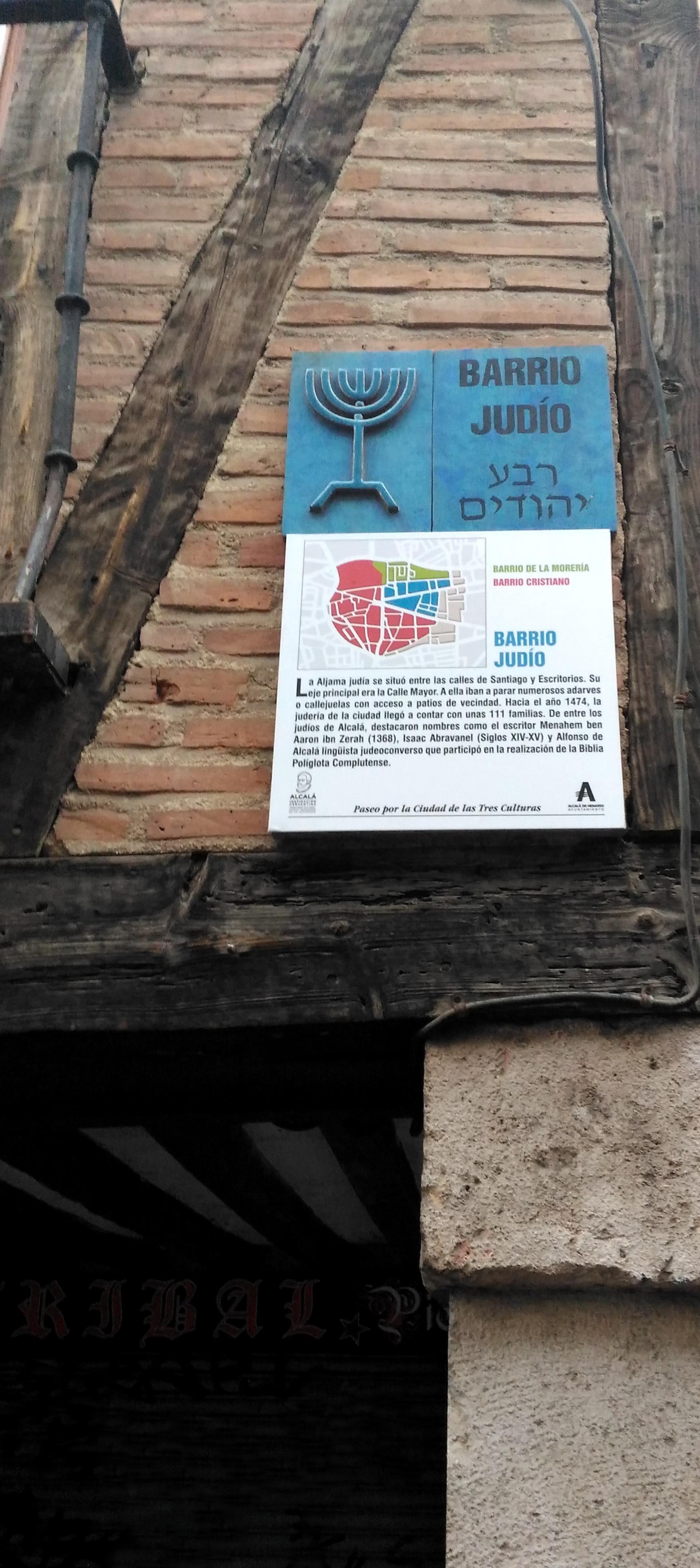 Alcalá de Henares, desde el siglo XII, la ciudad de las tres culturas
