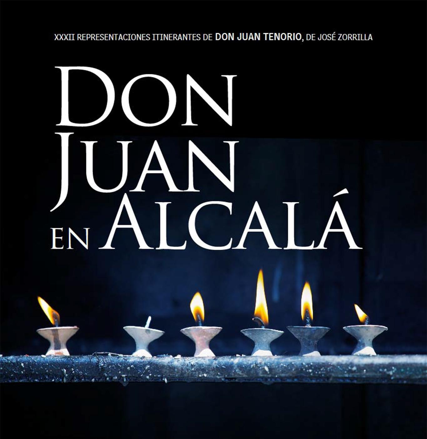 Don Juan en Alcalá, Fiesta de Interés Turístico Nacional