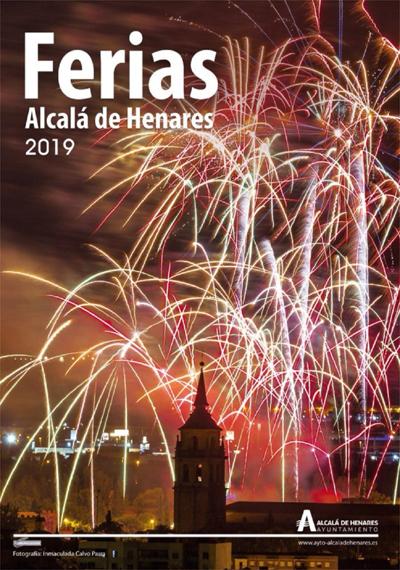 Ferias y Fiestas de Alcalá de Henares 2019