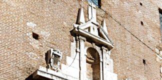 Colegio Convento de Carmelitas Calzados de Alcalá de Henares