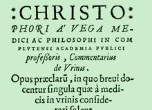 Cristóbal de la Vega, un médico alcalaíno del siglo XVI