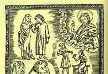 El Arcipreste de Hita y Alcalá de Henares
