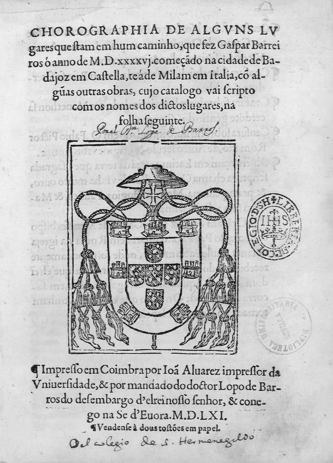 Alcalá de Henares en el siglo XVI según Gaspar Barreiros