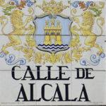 El escudo de Alcalá de Henares