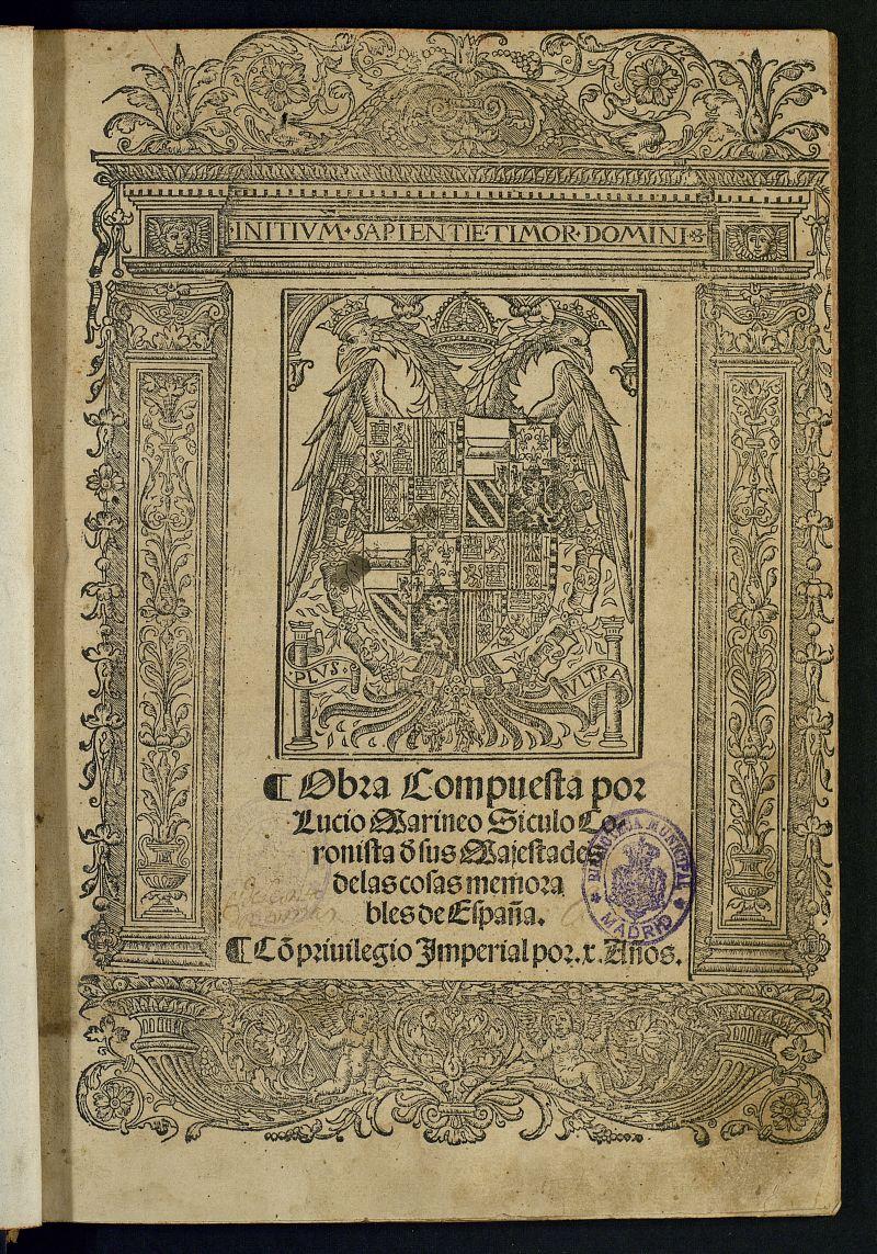 Lucio Marineo Sículo, la historia, la imprenta y Alcalá de Henares