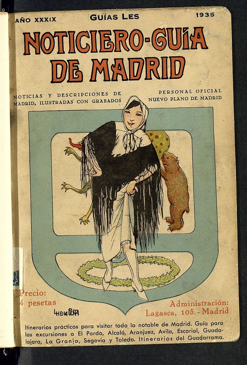 Los orígenes del turismo en Alcalá de Henares. 1935