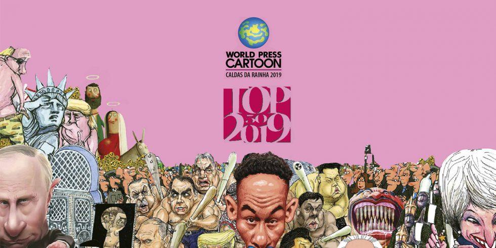 Exposición World Press Cartoon-TOP 50 2019, Alcalá de Henares