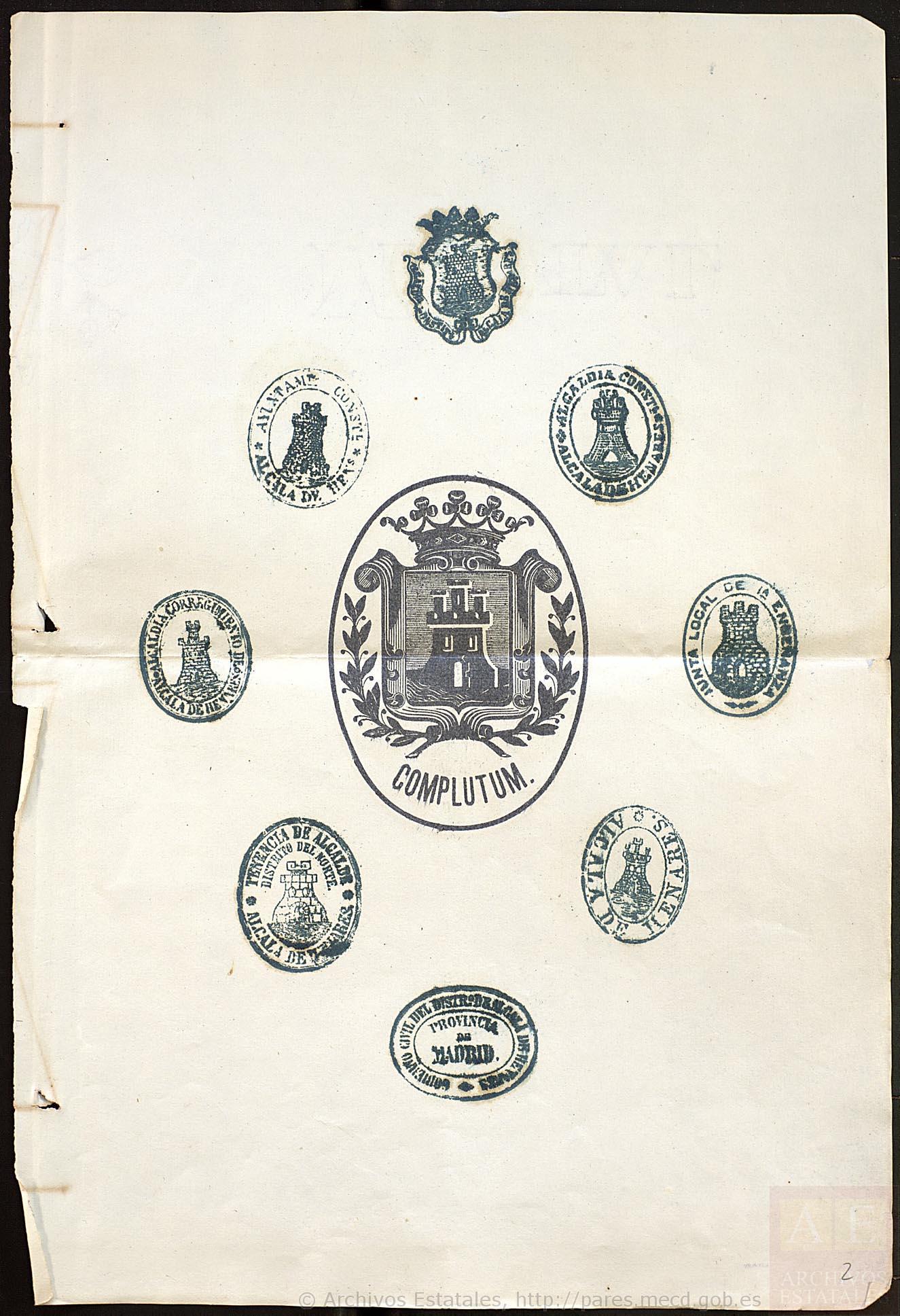 Sellos del municipio de Alcalá de Henares, 1876
