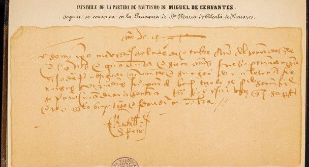 La partida de bautismo de Miguel de Cervantes