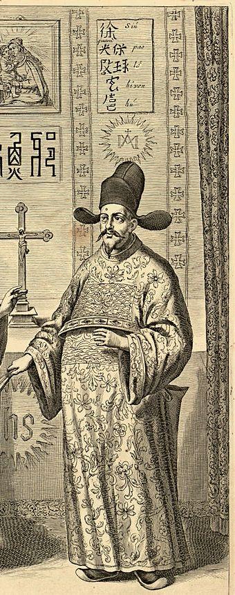 Diego de Pantoja o Shunyang Diwo Pang, un jesuita del siglo XVI en China