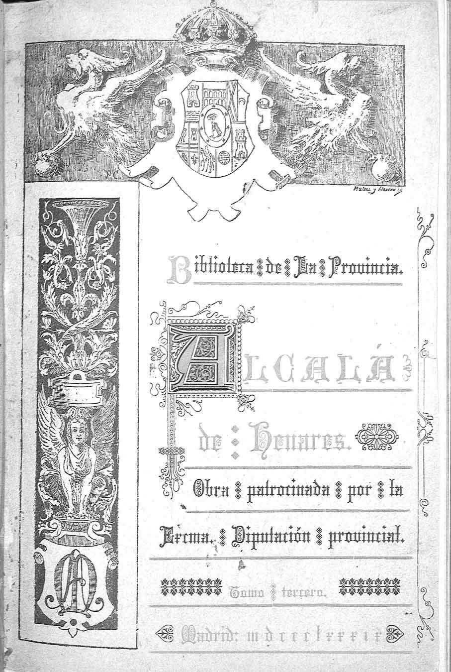 Alcalá de Henares, por Manuel Ayala y Francisco Sastre
