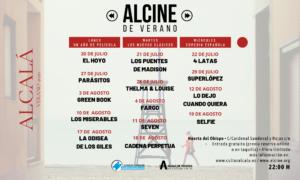 Alcine de verano, cine al aire libre en Alcalá de Henares