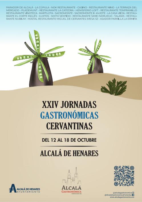 XXIV Jornadas Gastronómicas Cervantinas, Alcalá de Henares
