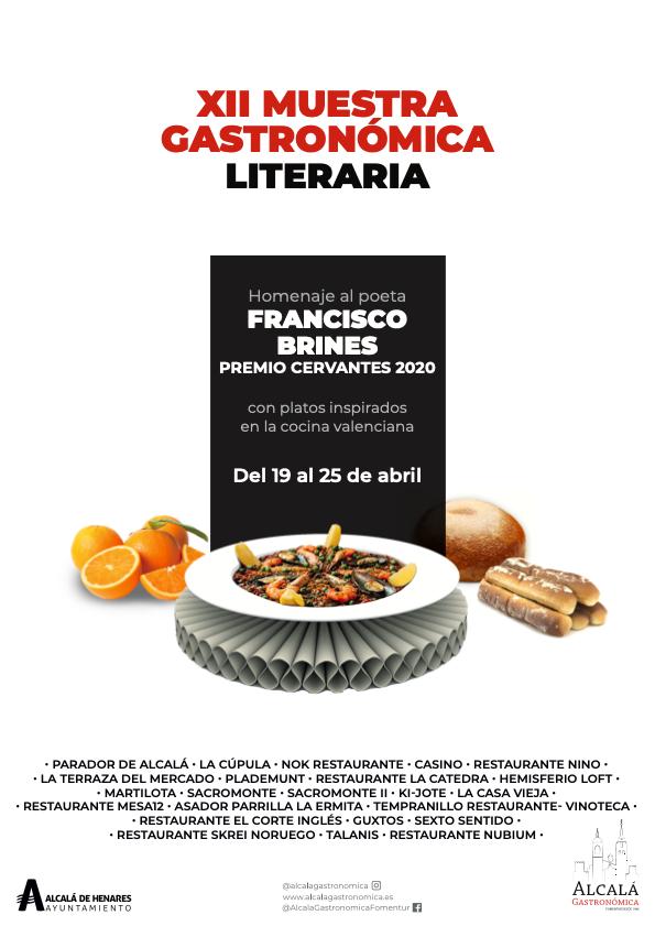 XII Muestra Gastronómica Literaria de Alcalá de Henares